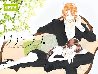 Kako Mitsuki - Wanna Be the Honey Trap