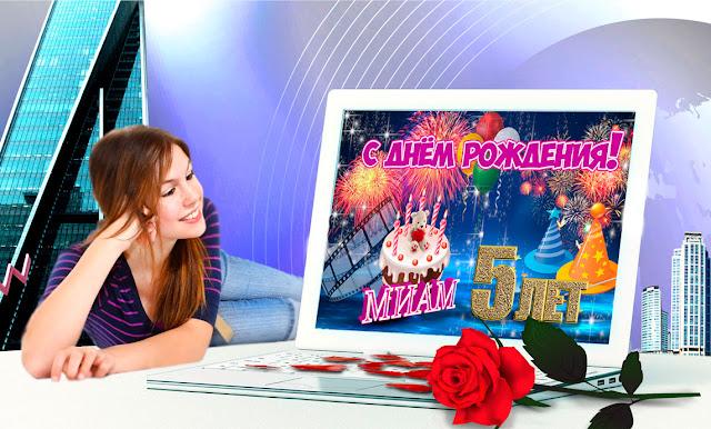 Мир Творчества и Валентина Савченко. Праздничная весна.