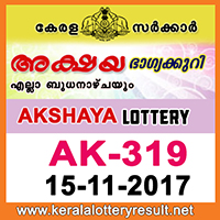 KERALA LOTTERY, kl result yesterday,lottery results, lotteries results, keralalotteries, kerala lottery, keralalotteryresult, kerala lottery result, kerala lottery   result live, kerala lottery results, kerala lottery today, kerala lottery result today, kerala lottery results today, today kerala lottery result, kerala lottery result   15-11-2017, Akshaya lottery results, kerala lottery result today Akshaya, Akshaya lottery result, kerala lottery result Akshaya today, kerala lottery Akshaya   today result, Akshaya kerala lottery result, AKSHAYA LOTTERY AK 319 RESULTS 15-11-2017, AKSHAYA LOTTERY AK 319, live AKSHAYA   LOTTERY AK-319, Akshaya lottery, kerala lottery today result Akshaya, AKSHAYA LOTTERY AK-319, today Akshaya lottery result, Akshaya lottery today   result, Akshaya lottery results today, today kerala lottery result Akshaya, kerala lottery results today Akshaya, Akshaya lottery today, today lottery result   Akshaya, Akshaya lottery result today, kerala lottery result live, kerala lottery bumper result, kerala lottery result yesterday, kerala lottery result today, kerala   online lottery results, kerala lottery draw, kerala lottery results, kerala state lottery today, kerala lottare, keralalotteries com kerala lottery result, lottery   today, kerala lottery today draw result, kerala lottery online purchase, kerala lottery online buy, buy kerala lottery online
