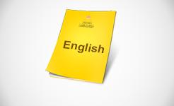 نموذج اجابة امتحان اللغة الانجليزية للصف العاشر الفصل الدراسي الأول 2016/2017