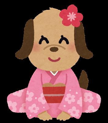新年の挨拶のイラスト(犬・メス)