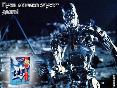 lustige Werbe Bilder Reinigungsmittel