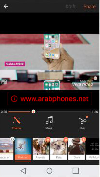 تطبيق VivaVideo - من أشهر تطبيقات المونتاج للاندرويد: