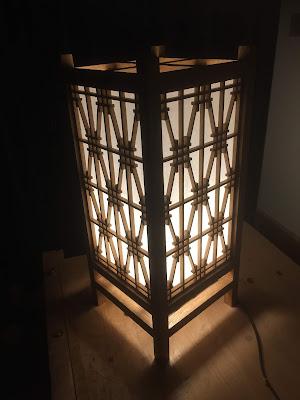 Tsuno-Shokkõ Lantern