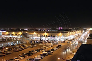 مشروع مربح حفر الباطن السعودية