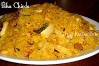 Poha Chivda