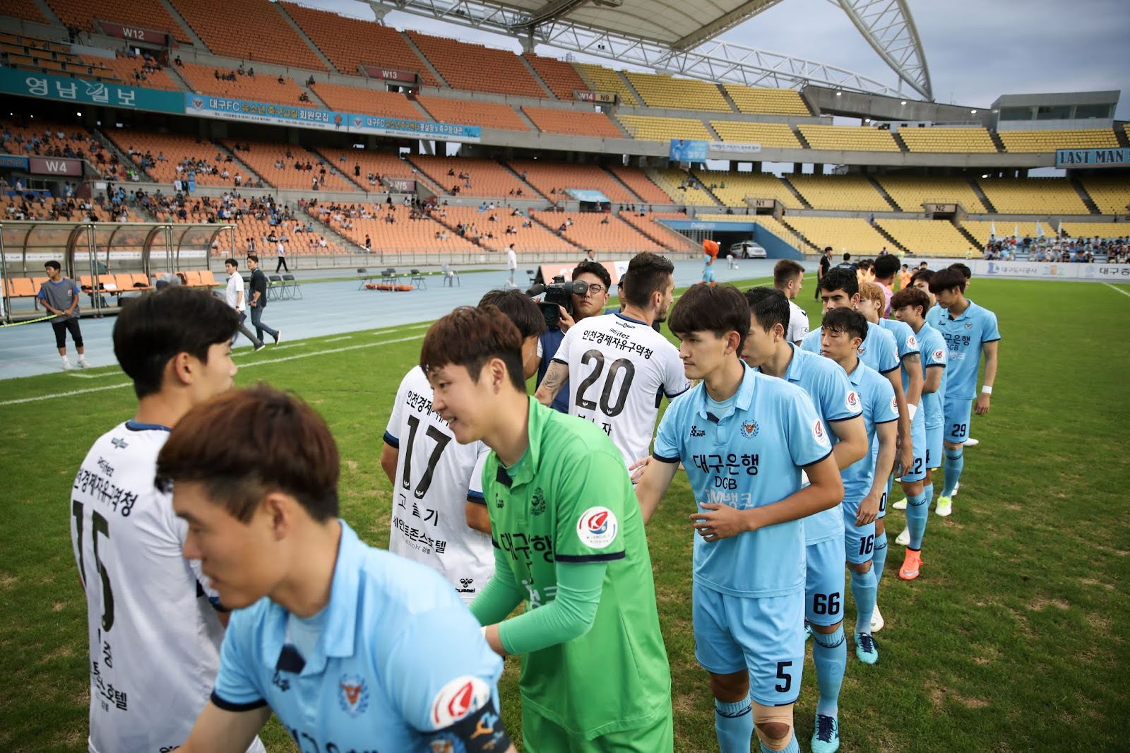Preview: Daegu FC vs Incheon United K League 1