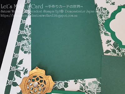 Scrapin with Stampin'Up! Japan 55th wedding anniversary layout  Satomi Wellard-Independent Stampin'Up! Demonstrator in Japan and Australia, #su, #stampinup, #cardmaking, #papercrafting, #rubberstamping, #stampinuponlineorder, #craftonlinestore, #papercrafting, #scrapbooking #pictureframe #55thweddinganniversary #largenumberdies #lotsoflablesdies  #スタンピン #スタンピンアップ #スタンピンアップ公認デモンストレーター #ウェラード里美 #手作りカード #スタンプ #カードメーキング #ペーパークラフト #スクラップブッキング #ハンドメイド #オンラインクラス #スタンピンアップオンラインオーダー #スタンピンアップオンラインショップ #動画 #フェイスブックライブワークショップ #スクラップブッキング #ラージナンバーダイ #額に入れるスクラップブッキング #写真デコレーション