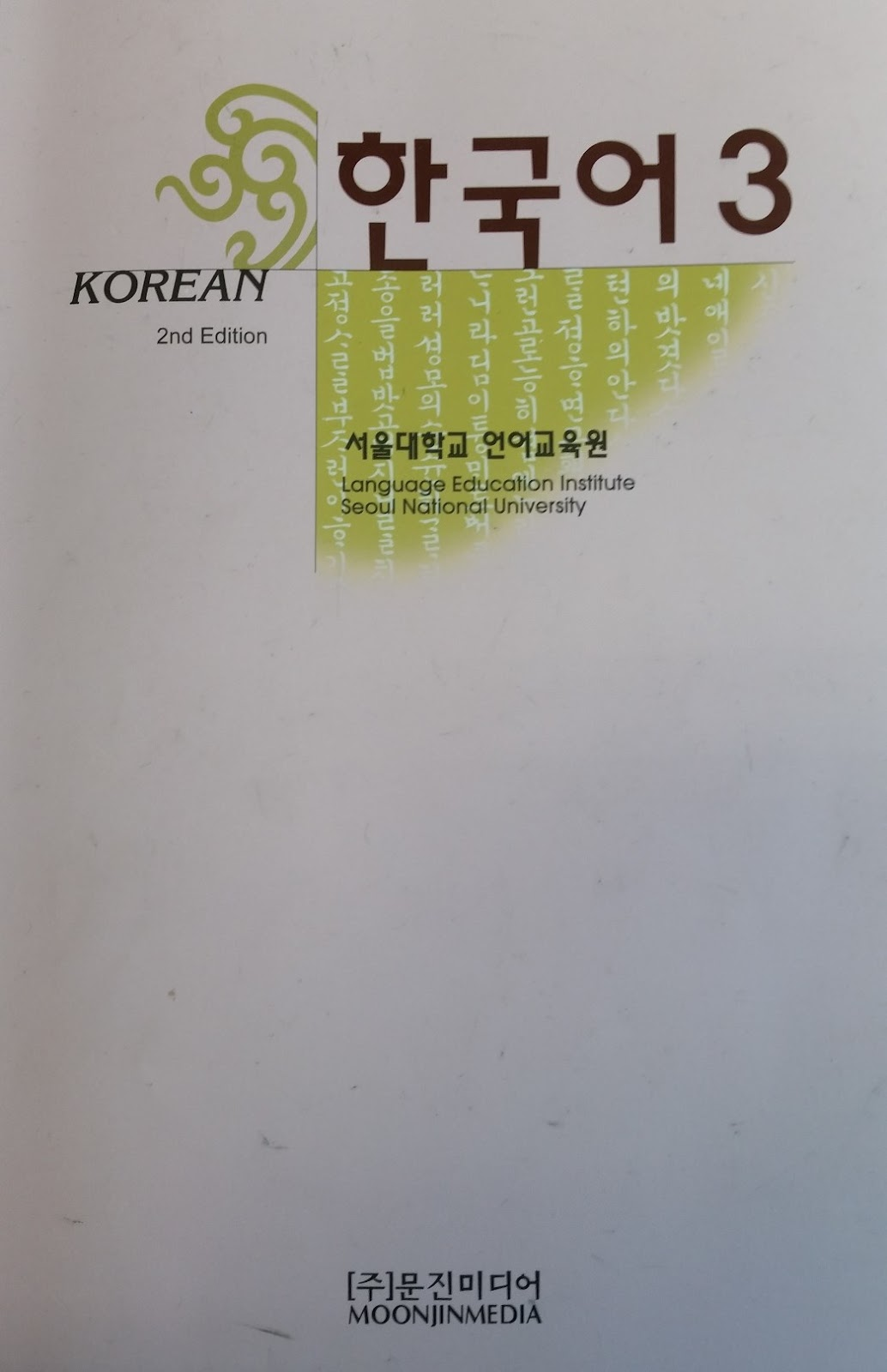 Seoul Korean Level 3 Textbook PDF+Audio ebook - Korean TOPIK