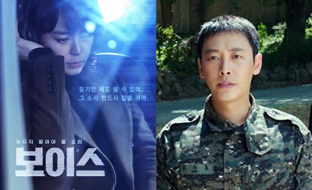 《與神同行》金東昱有望演出OCN《Voice》第二季擔任男主角