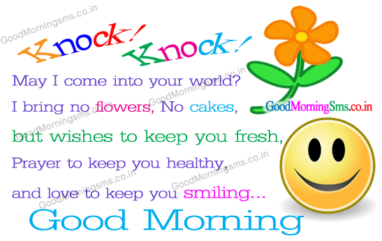 Good Morning Funny Messages: Good Morning Wallpapers