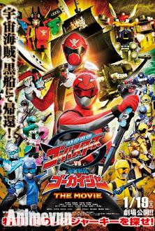 Tokumei Sentai Go-Buster Vs Kaizoku Sentai Gokaiger The Movie -  2013 Poster
