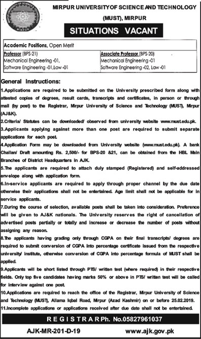 Situation Vacant in Mirpur University of Science & Technology Today Jobs