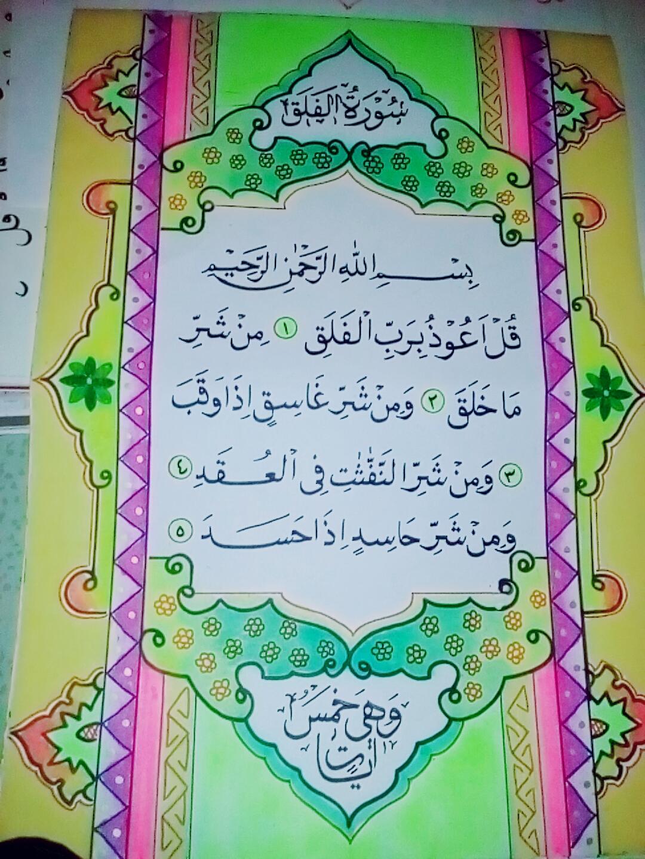 Hidup Harus Bermakna Hiasan Untuk Kaligrafi