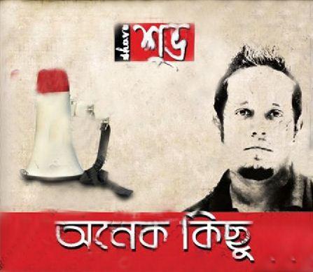 Hason raja movie song mp3 download / Movie1k org watch