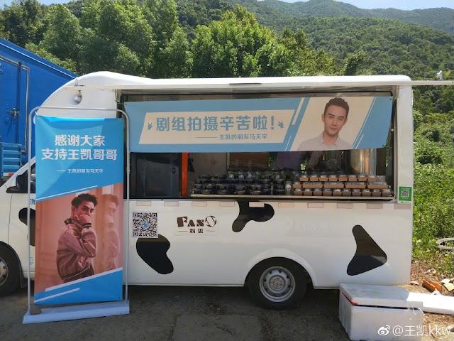 Ma Tianyu food truck Wang Kai