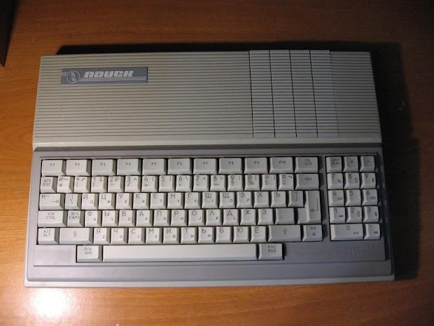 Поиск — 16-разрядный персональный компьютер, ограниченно совместимый с IBM PC/XT
