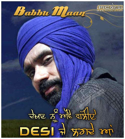 BABBU MANN WALLPAPER   PunjabWallpaper