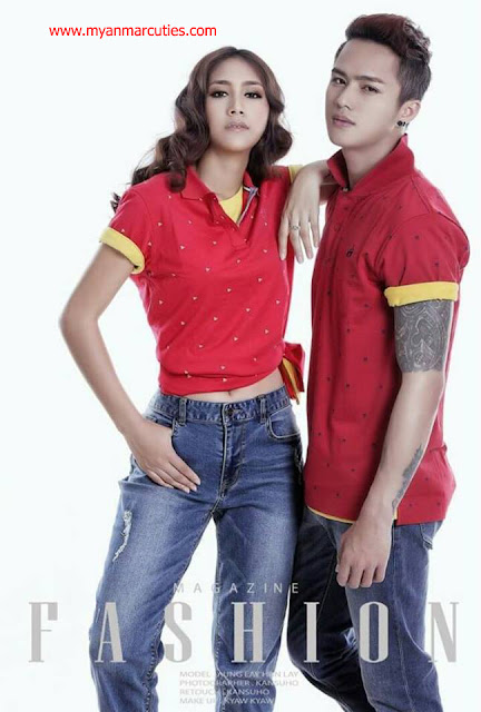 Han Lay & Aung Lay' Couple