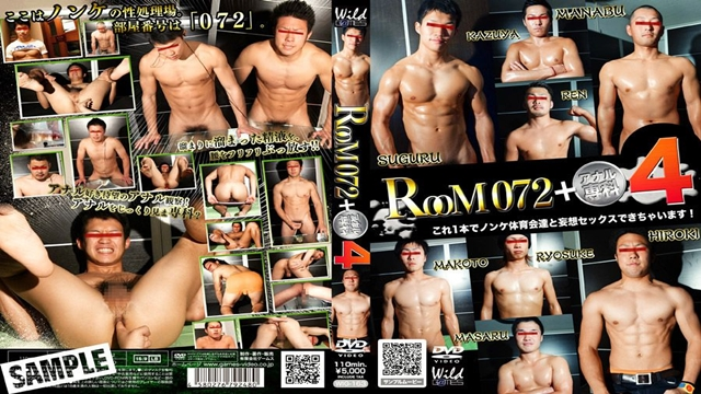 Room 072 + Anal Specialty 4