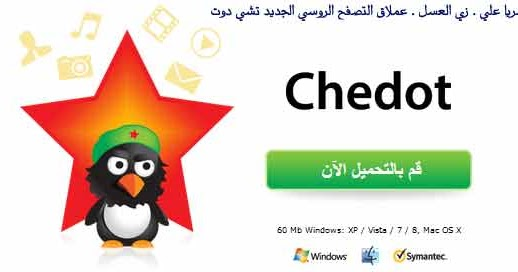 تحميل برنامج root browser مجانا