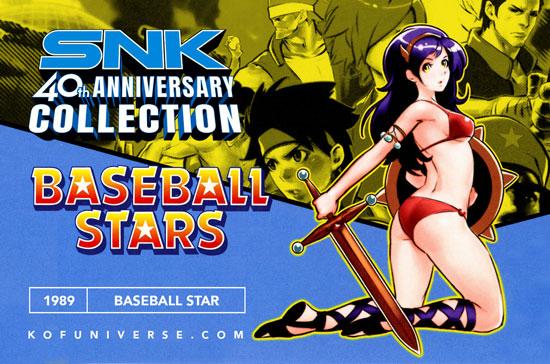 https://www.kofuniverse.com/2010/07/baseball-stars-1989.html