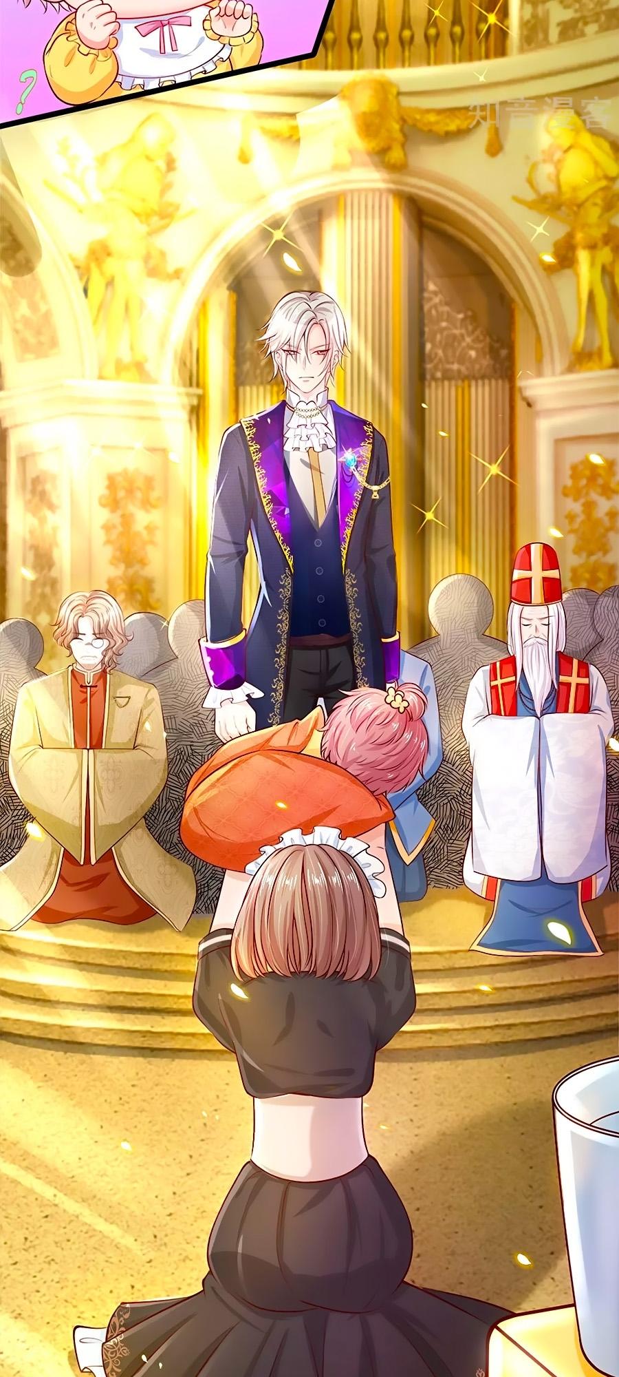 Hoàng Đế Bệ Hạ Đích Thiên Giới Bảo Bối chap 1 - Trang 8