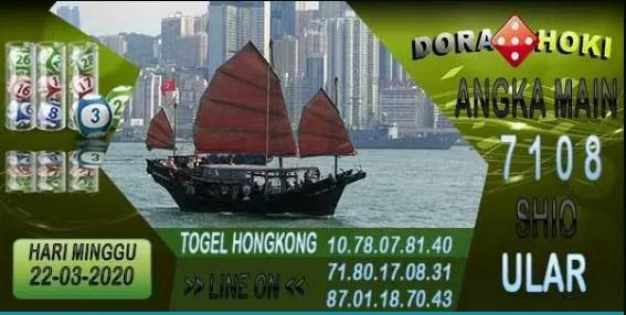 dora hoki hongkong
