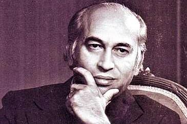 Zulfikar Ali Bhutto's Birth Anniversary Being Observed Today