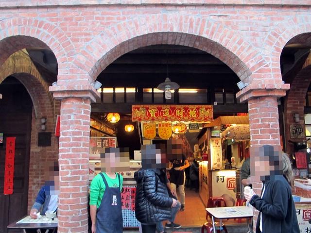 三峽老街素食