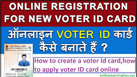 How to create a voter Id card,how to apply voter ID card online