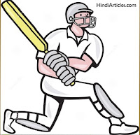 cricket match ka aankhon dekha haal essay in hindi