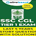 SSC CGL Last 5 Years History Question With Solution Book Download