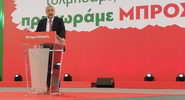 Γ. Μανιάτης: Γι' άλλη μια φορά και απρεπής και χωρίς στοιχειώδη πολιτική γενναιότητα ο Α. Τσίπρας