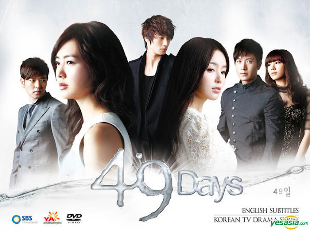 49 Days Batch Subtitle Indonesia