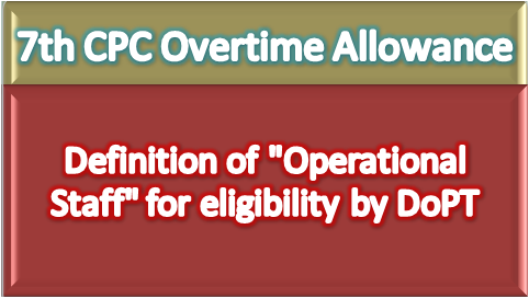 7th-cpc-overtime-allowance-definition-of-operational-staff-paramnews