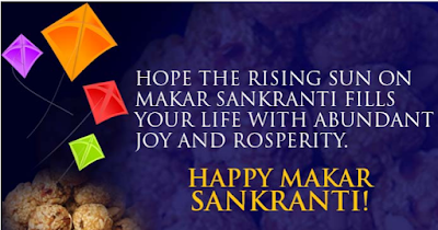 Makar Sankranti 2018 | Wishes | Messages| Whatsapp Status and Images