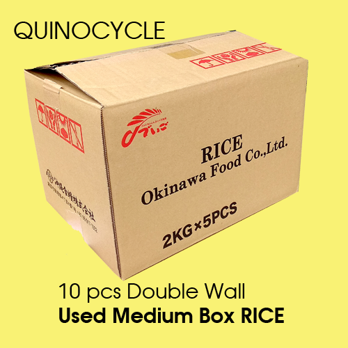 Malaysia Used & Rejected Corrugated Carton Box Supplier
