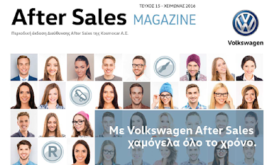 Volkswagen After Sales Magazine