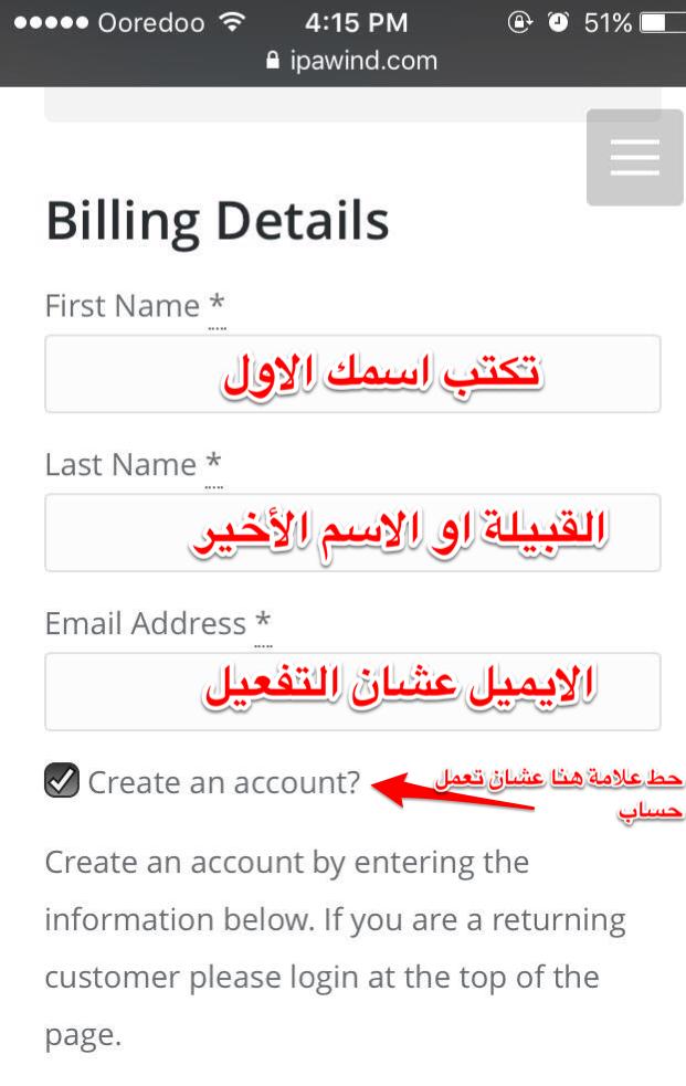 7fa4d5bd2a35e بعد ما حطيت علامة ع انشاء حساب في الموقع اعمل لك اسم مستخدم وكلمة مرور جديدة