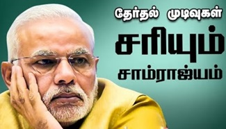 BJP in Tholviku Enna Kaaranam..?