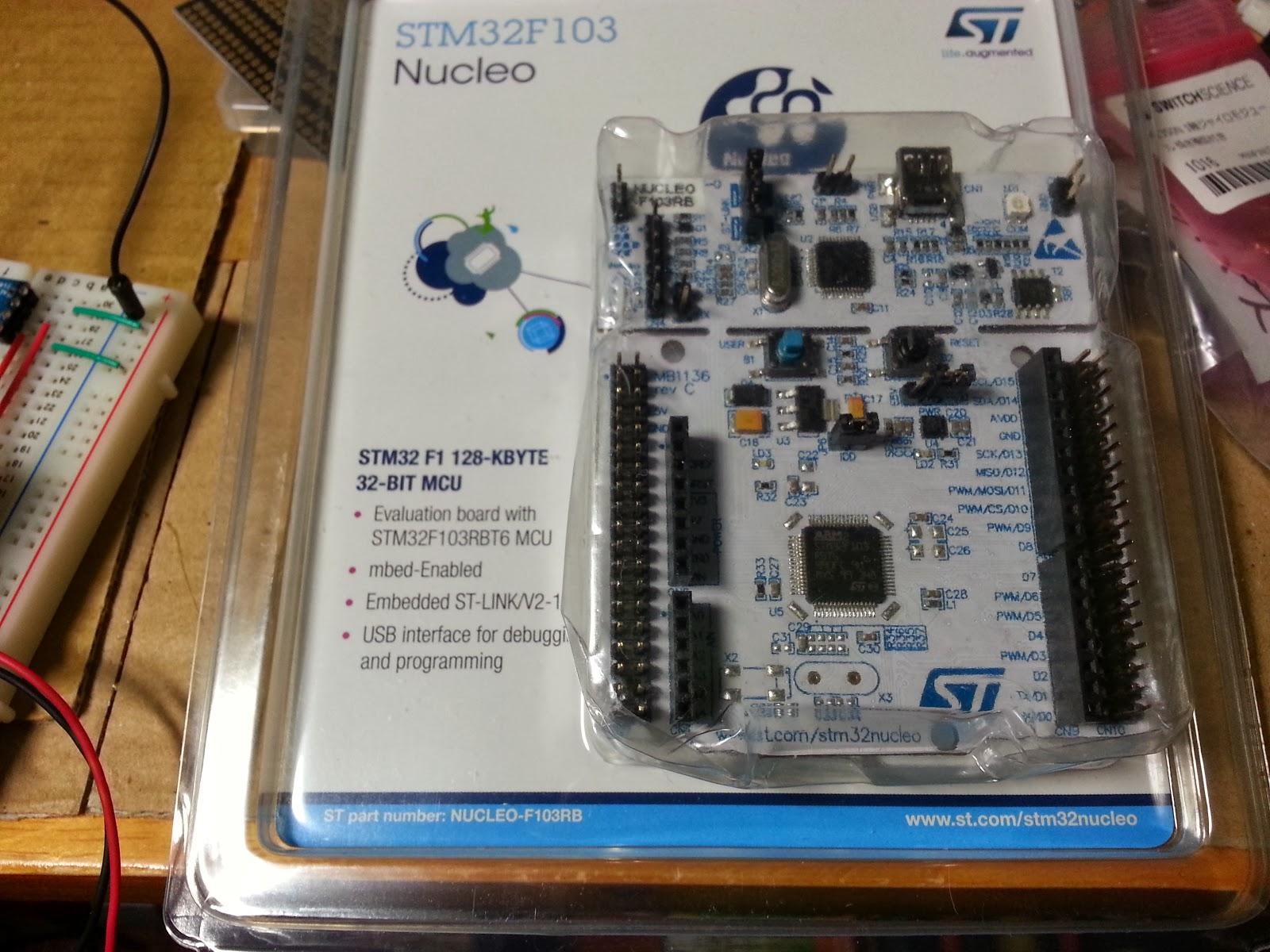 工作と小物のがらくた部屋: ST Nucleo STM32F103 お試し