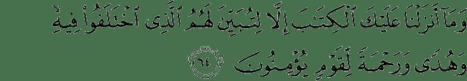 Surat An Nahl Ayat 64