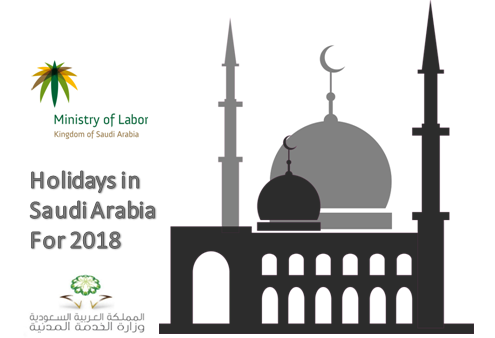 Popular Islamic Date Eid Al-Fitr 2018 - holidays-leaves-eid-in-saudi-arabia-2018  2018_902624 .png