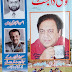 Qaumi Digest April 2016
