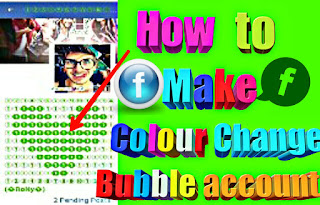 colour-change-bubble-name-kaise-banaye