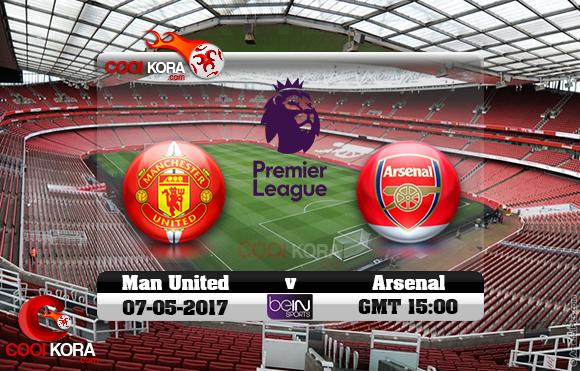 مشاهدة مباراة آرسنال ومانشستر يونايتد اليوم 7-5-2017 في الدوري الإنجليزي