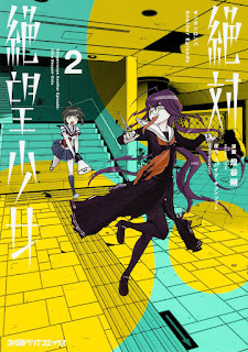 "Finaliza el manga ""Dangaronpa Another Episode: Ultra Despair Girls"" de Hajime Toya"