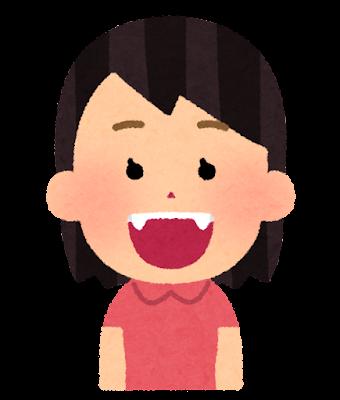 八重歯の女の子のイラスト