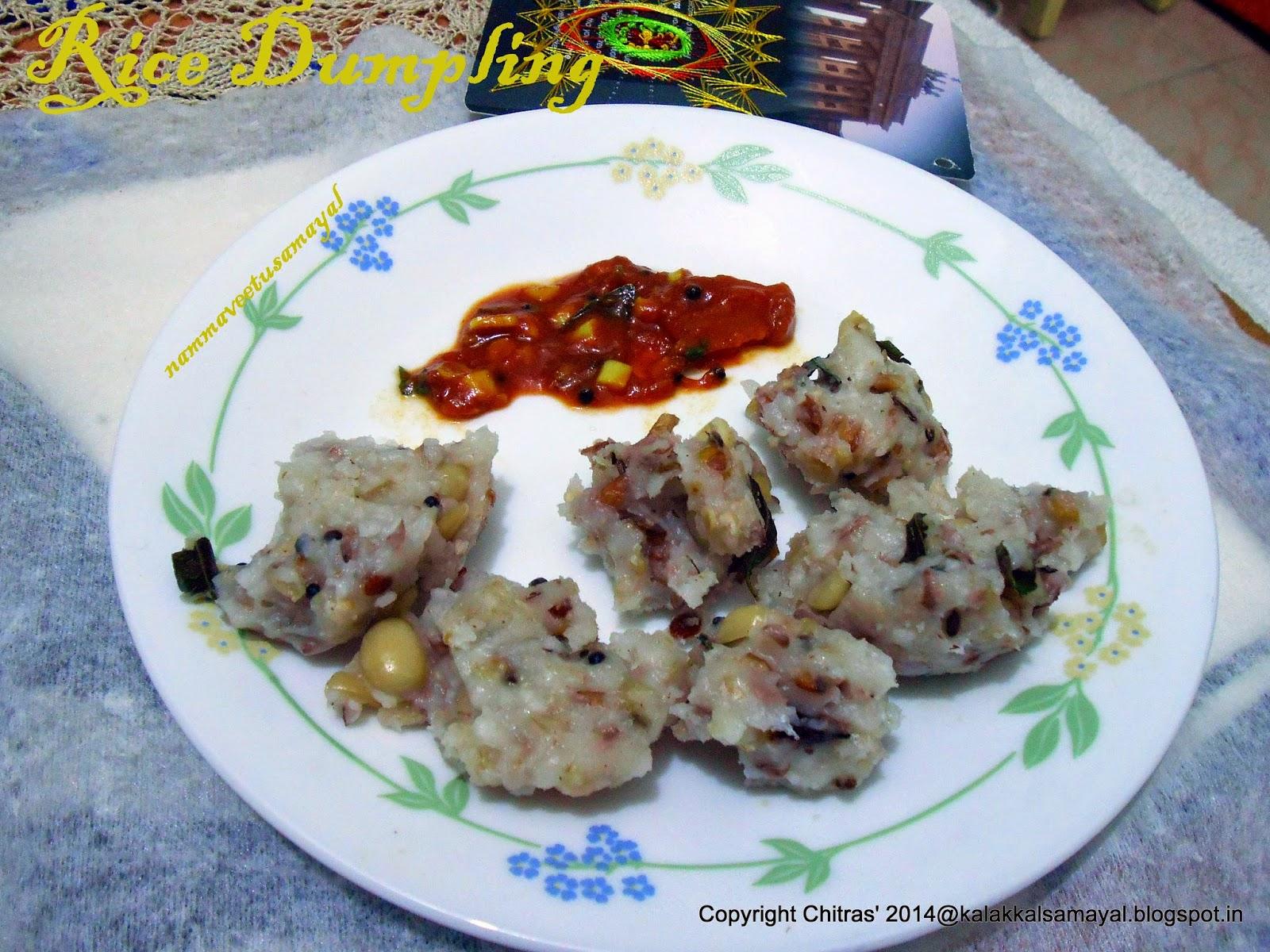 rice dumpling - arisi kozhukattai